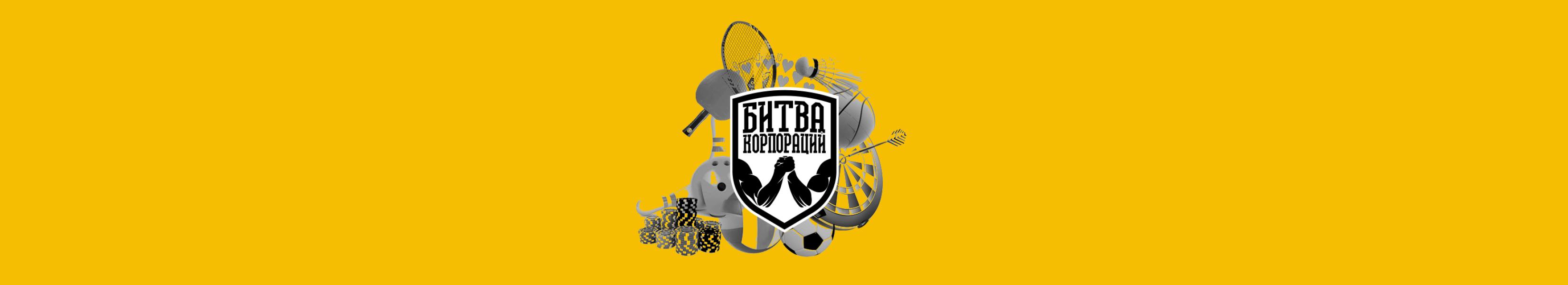 СТАРТ IV СЕЗОНА <p>     В СЕНТЯБРЕ